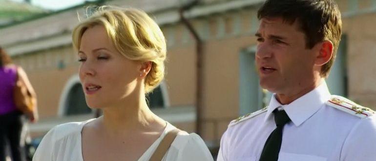 кадр из фильма Разрешите тебя поцеловать... на свадьбе (2013)