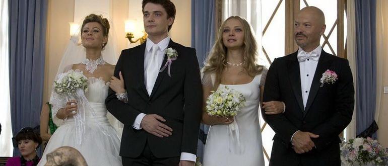 сцена из фильма Свадьба по обмену (2011)