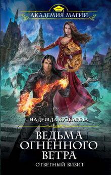 любовно фантастические романы про академии магии