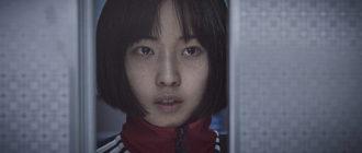 азиатские фильмы 2019