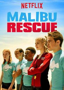 плакат к фильму Спасатели Малибу (2019)