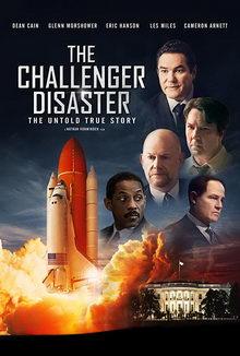 постер к фильму Катастрофа «Челленджера» (2019)