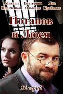 фильм Гадалка (2019)