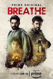 плакат к сериалу Дыши (2018)