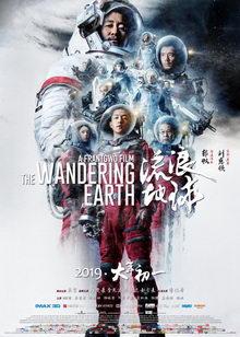 фильмы китайские боевики 2019
