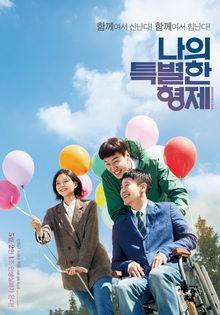 фильмы 2019 корейские боевики
