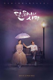 корейские сериалы 2019 года новинки