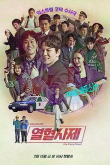 новые корейские сериалы 2019