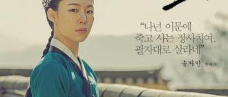 корейские сериалы 2019