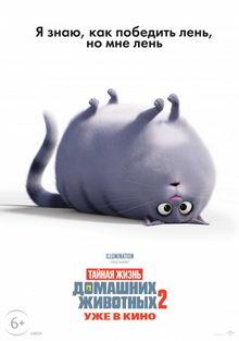 популярные мультфильмы 2019 года