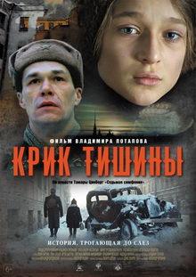 исторические фильмы 2019 русские которые уже можно посмотреть