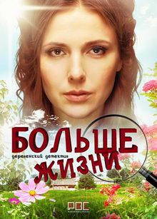 новинки русских фильмов 2019 года вышедшие на экран