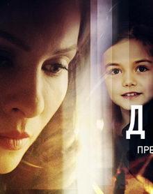 мини сериалы русские 2019 год которые уже вышли