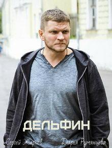 российские сериалы 2019 про ментов