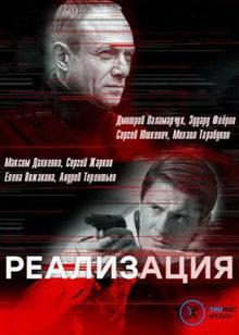 российские сериалы про полицию 2019