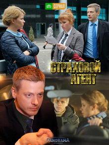 новые криминальные сериалы 2019 года уже вышедшие русские украина