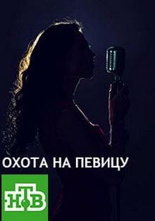 фильмы криминальные драмы мини сериалы россия украина 2019