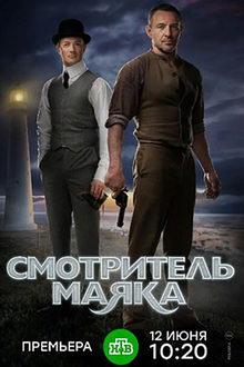 новинки детективных сериалов россия 2019