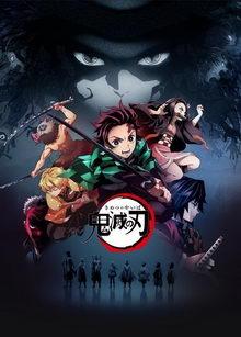аниме сериалы 2019 года список
