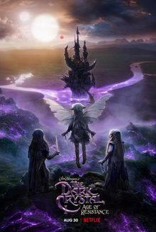 постер к сериалу Темный кристалл: Эпоха сопротивления (2019)