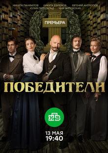 сериалы на нтв 2019 года новинки русские детективы