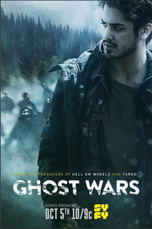 плакат к сериалу Призрачные войны (2017)