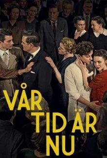 плакат к сериалу Наше время пришло (2017)