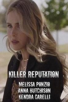 плакат к фильму Репутация убийцы (2019)