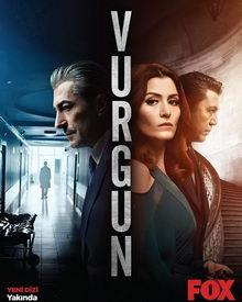 турецкие комедийные сериалы 2019