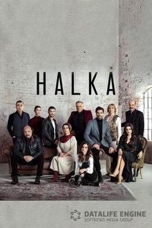 турецкие сериалы драмы 2019