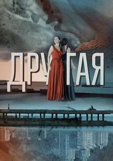 украинские детективные сериалы 2019