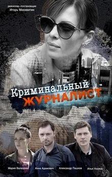 новинки украинских детективных сериалов 2019 года которые уже можно посмотреть