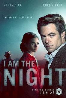 Имя мне ночь (2019)