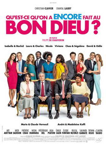 плакат к фильму Самая безумная свадьба (2019)