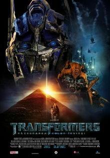 фильмы про трансформеров список по порядку