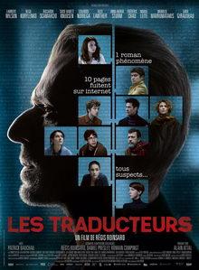 постер к фильму Переводчики (2020)