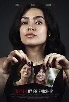 постер к фильму Подруга - убийца (2020)
