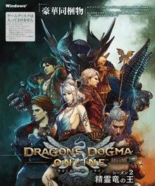 аниме Догма Дракона (2020)