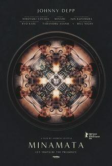 Минамата (2020)