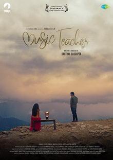 плакат к фильму Учитель музыки (2019)