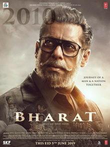 афиша к фильму Бхарат (2019)