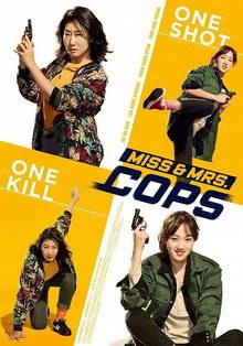 плакат к фильму Мисс и миссис Коп (2019)