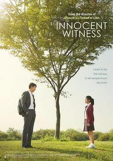 фильм Свидетель (2019)