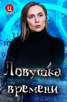 лучшие российские криминальные сериалы 2019 2020
