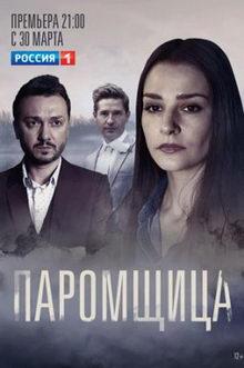 мелодрамы 2019 2020 украина россия новинки