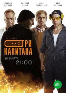 российские сериалы детективы 2019 2020
