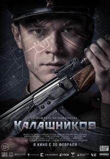 постер к фильму Калашников (2020)