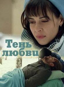 русские фильмы 2019 2020 которые уже можно посмотреть