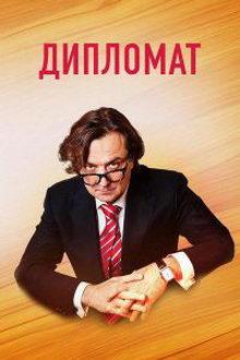 российские комедийные сериалы 2019 2020