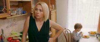 сериалы комедии России 2019 2020